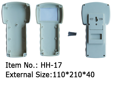 light grey hand-held enclosure