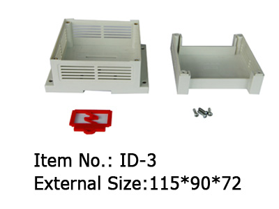 standard din rail enclosure