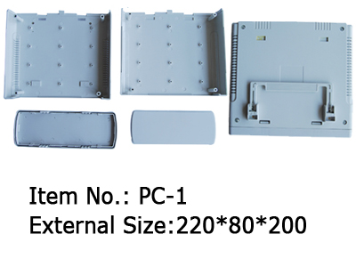 plastic desktop enclosure with feet